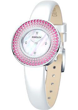 fashion наручные  женские часы Sokolov 128.30.00.006.01.02.2. Коллекция Imagine