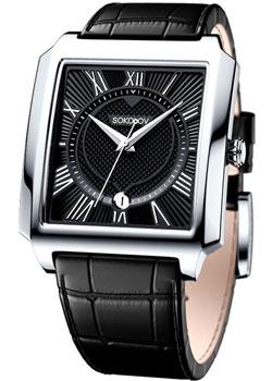 fashion наручные  мужские часы Sokolov 134.30.00.000.02.01.3. Коллекция Drive.