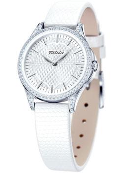 fashion наручные  женские часы Sokolov 137.30.00.001.05.02.2. Коллекция Flirt