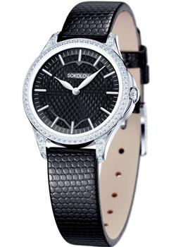 fashion наручные  женские часы Sokolov 137.30.00.001.06.01.2. Коллекция Flirt