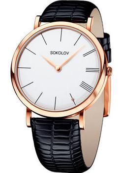 fashion наручные  женские часы Sokolov 204.01.00.000.01.01.2. Коллекция Harmony