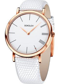 fashion наручные  женские часы Sokolov 204.01.00.000.01.02.2. Коллекция Harmony