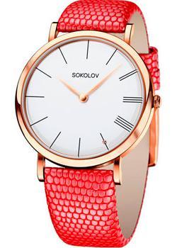 fashion наручные  женские часы Sokolov 204.01.00.000.01.04.2. Коллекция Harmony