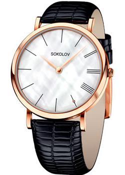 fashion наручные  женские часы Sokolov 204.01.00.000.02.01.2. Коллекция Harmony
