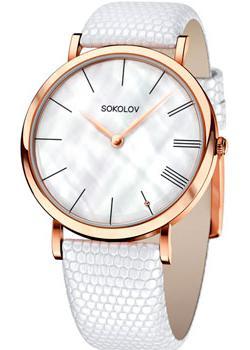 fashion наручные  женские часы Sokolov 204.01.00.000.02.02.2. Коллекция Harmony