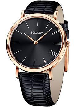 fashion наручные  женские часы Sokolov 204.01.00.000.04.01.2. Коллекция Harmony