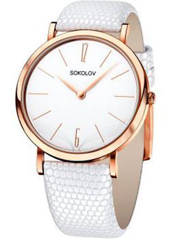fashion наручные  женские часы Sokolov 204.01.00.000.05.02.2. Коллекция Harmony