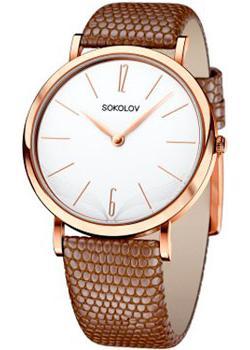 fashion наручные  женские часы Sokolov 204.01.00.000.05.03.2. Коллекция Harmony