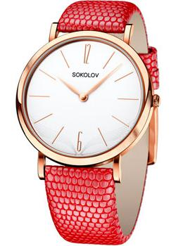 fashion наручные  женские часы Sokolov 204.01.00.000.05.04.2. Коллекция Harmony