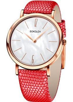 fashion наручные  женские часы Sokolov 204.01.00.000.06.04.2. Коллекция Harmony