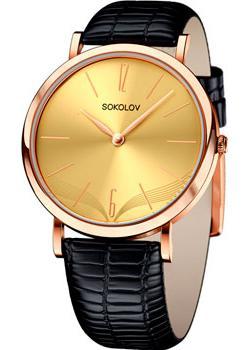 fashion наручные  женские часы Sokolov 204.01.00.000.07.01.2. Коллекция Harmony