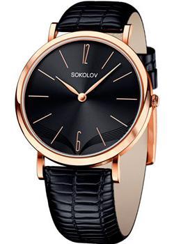 fashion наручные  женские часы Sokolov 204.01.00.000.08.01.2. Коллекция Harmony