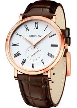 fashion наручные  мужские часы Sokolov 209.01.00.000.01.02.3. Коллекция Forward.