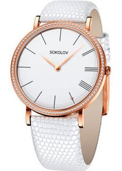 fashion наручные  женские часы Sokolov 210.01.00.001.01.02.2. Коллекция Harmony