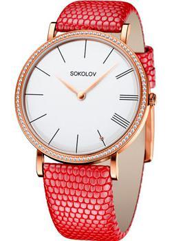 fashion наручные  женские часы Sokolov 210.01.00.001.01.04.2. Коллекция Harmony