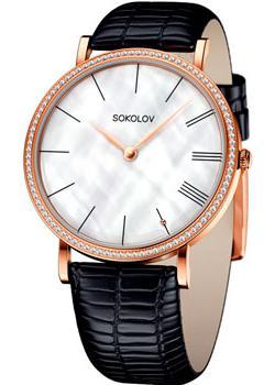 fashion наручные  женские часы Sokolov 210.01.00.001.02.01.2. Коллекция Harmony