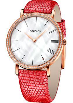 fashion наручные  женские часы Sokolov 210.01.00.001.02.04.2. Коллекция Harmony