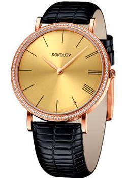 fashion наручные  женские часы Sokolov 210.01.00.001.03.01.2. Коллекция Harmony