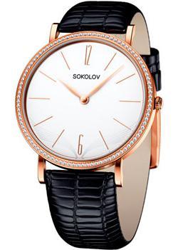 fashion наручные  женские часы Sokolov 210.01.00.001.05.01.2. Коллекция Harmony