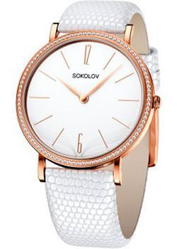 fashion наручные  женские часы Sokolov 210.01.00.001.05.02.2. Коллекция Harmony