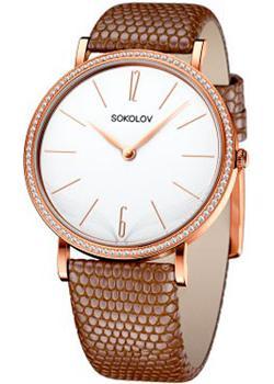 fashion наручные  женские часы Sokolov 210.01.00.001.05.03.2. Коллекция Harmony