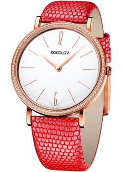 fashion наручные  женские часы Sokolov 210.01.00.001.05.04.2. Коллекция Harmony