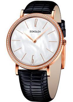fashion наручные  женские часы Sokolov 210.01.00.001.06.01.2. Коллекция Harmony