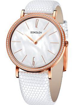fashion наручные  женские часы Sokolov 210.01.00.001.06.02.2. Коллекция Harmony