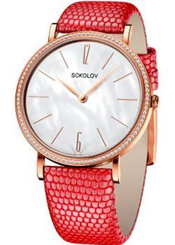 fashion наручные  женские часы Sokolov 210.01.00.001.06.04.2. Коллекция Harmony