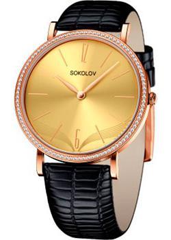 fashion наручные  женские часы Sokolov 210.01.00.001.07.01.2. Коллекция Harmony