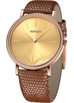 fashion наручные  женские часы Sokolov 210.01.00.001.07.03.2. Коллекция Harmony