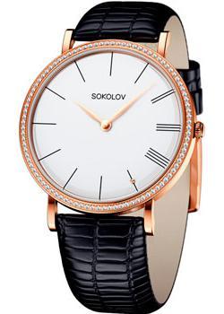 fashion наручные  женские часы Sokolov 210.01.00.100.01.01.2. Коллекция Harmony
