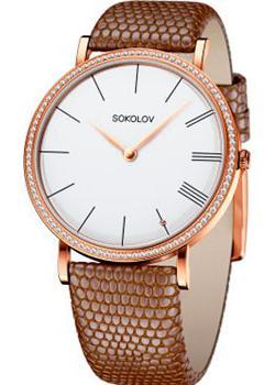 fashion наручные  женские часы Sokolov 210.01.00.100.01.03.2. Коллекция Harmony