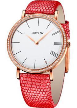 fashion наручные  женские часы Sokolov 210.01.00.100.01.04.2. Коллекция Harmony