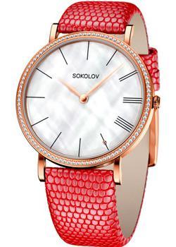 fashion наручные  женские часы Sokolov 210.01.00.100.02.04.2. Коллекция Harmony