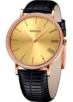 fashion наручные  женские часы Sokolov 210.01.00.100.03.01.2. Коллекция Harmony