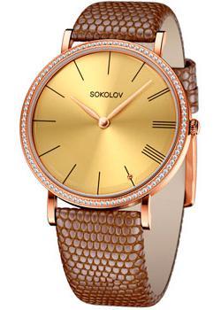 fashion наручные  женские часы Sokolov 210.01.00.100.03.03.2. Коллекция Harmony