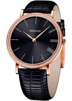fashion наручные  женские часы Sokolov 210.01.00.100.04.01.2. Коллекция Harmony
