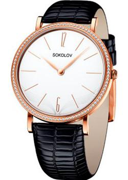 fashion наручные женские часы Sokolov 210.01.00.100.05.01.2. Коллекция Harmony