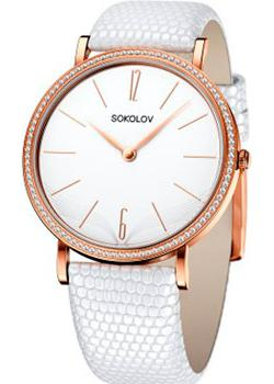 fashion наручные  женские часы Sokolov 210.01.00.100.05.02.2. Коллекция Harmony