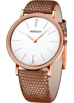 fashion наручные  женские часы Sokolov 210.01.00.100.05.03.2. Коллекция Harmony