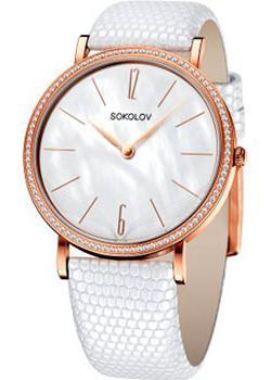 fashion наручные  женские часы Sokolov 210.01.00.100.06.02.2. Коллекция Harmony