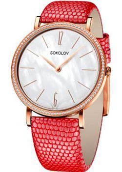 fashion наручные  женские часы Sokolov 210.01.00.100.06.04.2. Коллекция Harmony