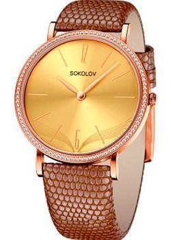 fashion наручные  женские часы Sokolov 210.01.00.100.07.03.2. Коллекция Harmony