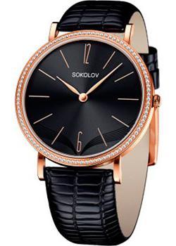 fashion наручные  женские часы Sokolov 210.01.00.100.08.01.2. Коллекция Harmony