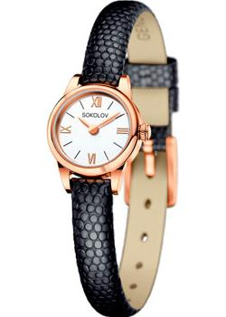 fashion наручные  женские часы Sokolov 211.01.00.000.01.01.3. Коллекция About you