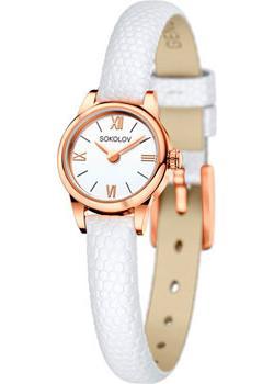 fashion наручные  женские часы Sokolov 211.01.00.000.01.02.3. Коллекция About you