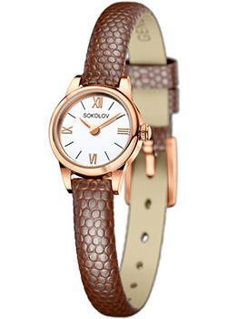 fashion наручные  женские часы Sokolov 211.01.00.000.01.03.3. Коллекция About you