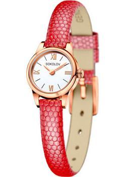 fashion наручные  женские часы Sokolov 211.01.00.000.01.04.3. Коллекция About you