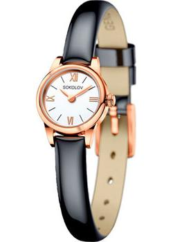 fashion наручные  женские часы Sokolov 211.01.00.000.01.05.3. Коллекция About you